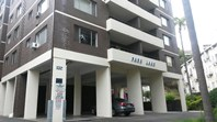 Photo of 21/132 Mounts Bay Rd, Perth - More Details