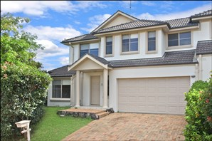 Main photo of 1 Pannu Place, Kellyville - More Details