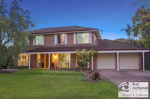 Picture of 2 Boyne Place, Baulkham Hills