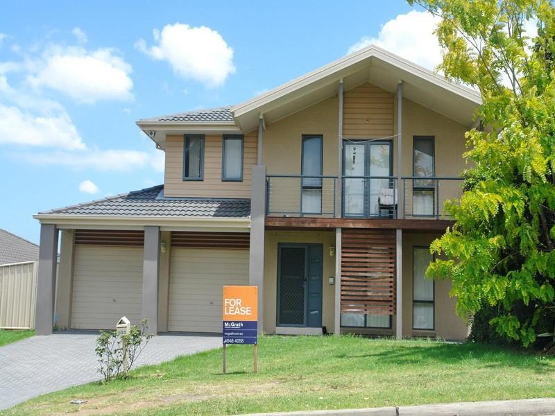 Photo of 122 Holdsworth Drive MOUNT ANNAN, NSW 2567
