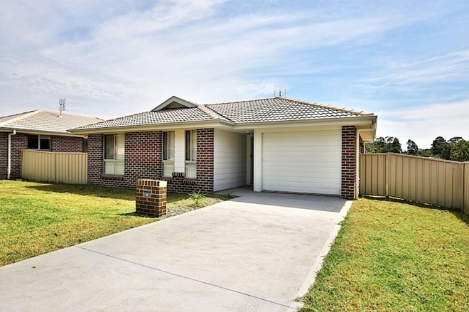 Picture of 4 Candlebark Close, West Nowra