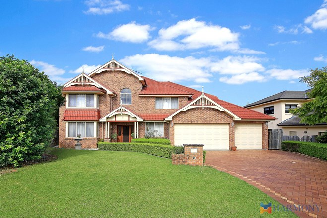 Picture of 5 Lynbrook Court, Castle Hill