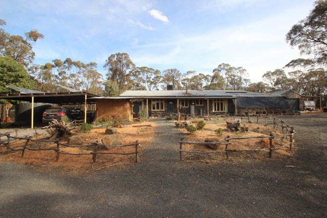 Picture of 32 Brown Street, Maryborough
