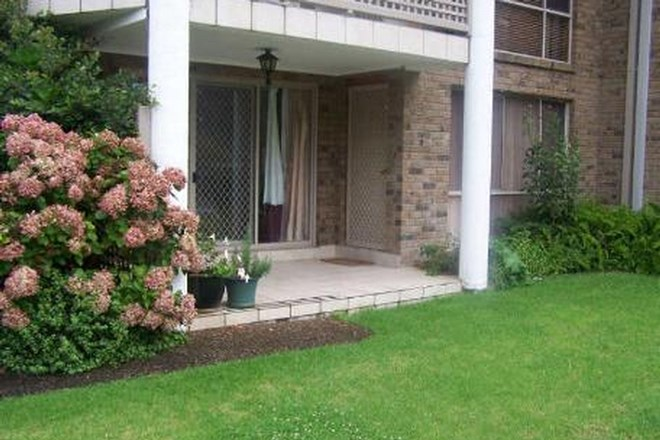 Picture of 5/12 Pacific Street, Batemans Bay
